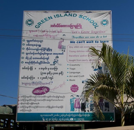 Green Island School Yangon