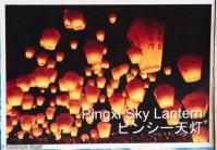 Leider falsche Jahreszeit - das Laternenfestival in Pingxi